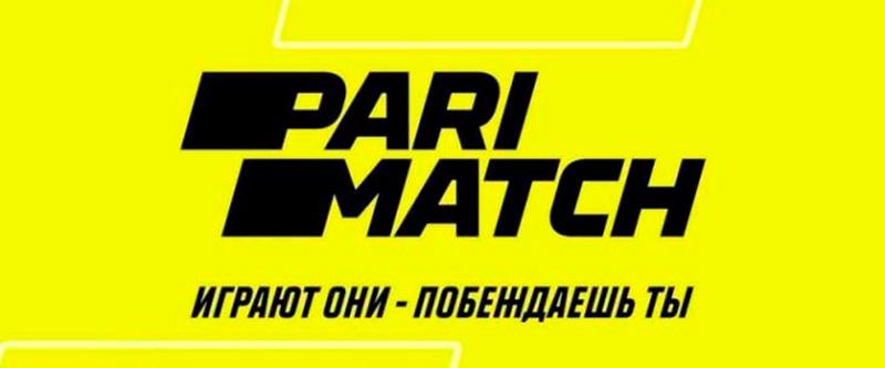 Париматч Украина